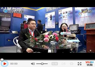 2012年北京安博会,媒体专访