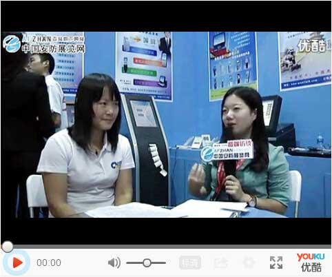 2013年深圳安博会,媒体专访