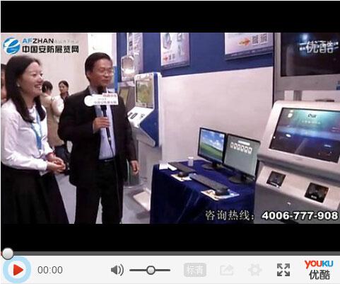2014北京安博会 钱林新品发布