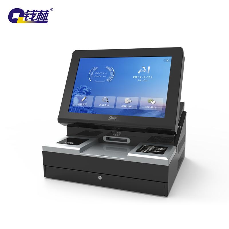 门卫登记系统(T804)