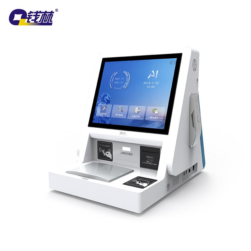 出入管理系统(T17SP2K)