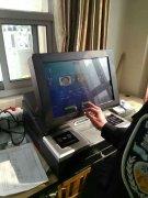 访客机系统还可以对车辆进行登记