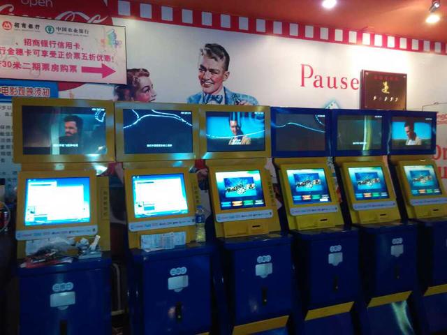 钱林影院自动购票机