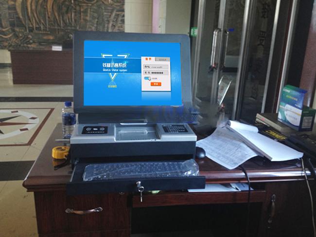 钱林访客管理系统