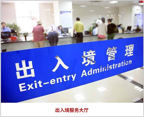 出入境导引一体机应用场所
