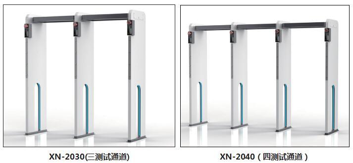 XN-2030(三测试通道) 和 XN-2040(四测试通道)