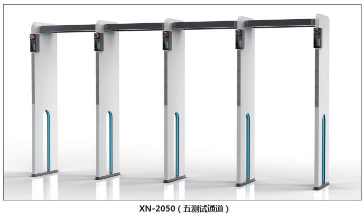 XN-2050(五测试通道)