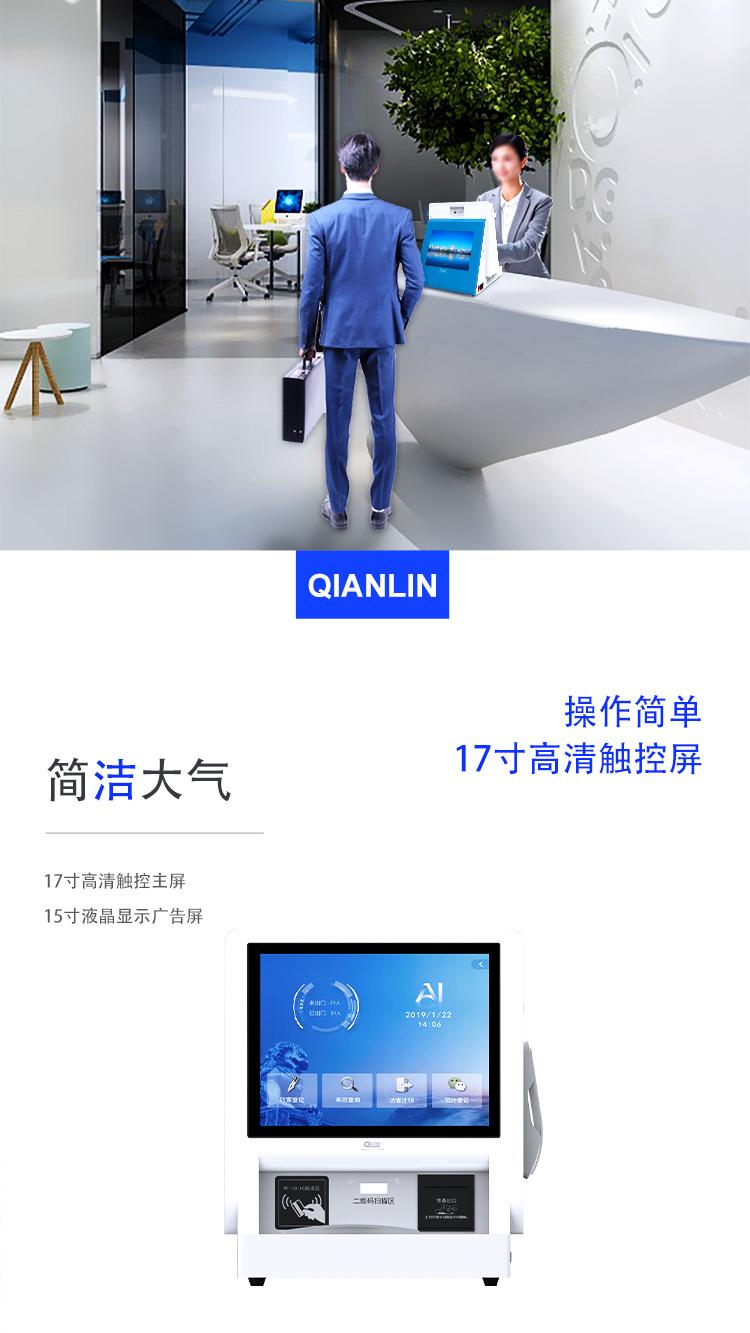 操作简单17寸高清触控屏,简洁大气:17寸高清触控主屏,15寸液晶广告屏